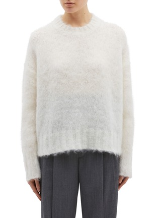 Main View - Click To Enlarge - Helmut Lang - Brushed mohair blend sweater
