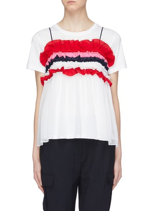 Main View - Click To Enlarge - MINKI - Ruffle camisole top layered T-shirt