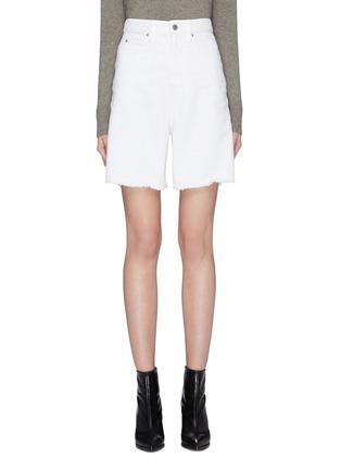 7bfe1942e5b Isabel Marant Étoile  Ciny  fringe cuff denim shorts