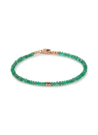 Main View - Click To Enlarge - TATEOSSIAN - 'Bamboo' emerald bead bracelet
