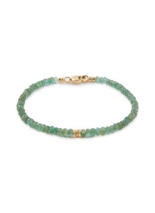 Main View - Click To Enlarge - TATEOSSIAN - 'Bamboo' Zambian emerald bead bracelet