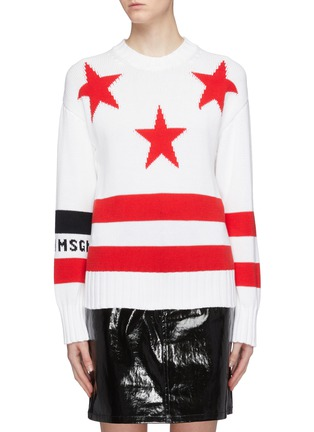 Main View - Click To Enlarge - MSGM - Logo graphic jacquard sweater