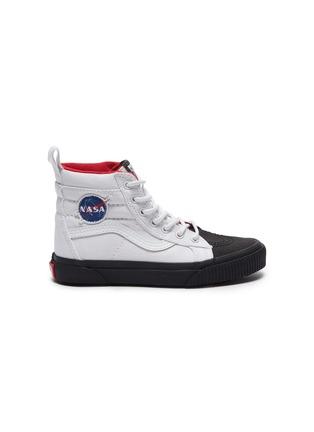 Main View - Click To Enlarge - VANS - x NASA 'Sk8-Hi MTE' logo appliqué colourblock canvas kids sneakers