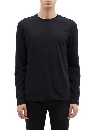 Main View - Click To Enlarge - Helmut Lang - 'Overlay' logo print layered back long sleeve T-shirt