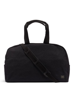 Main View - Click To Enlarge - TRUNK - x PORTER Boston bag