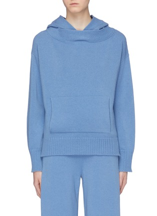 Main View - Click To Enlarge - ROSETTA GETTY - Oversized wool-cashmere knit cropped hoodie