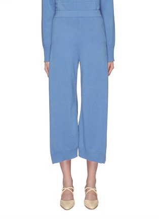 Main View - Click To Enlarge - ROSETTA GETTY - Ribbed cuff wool-cashmere culottes