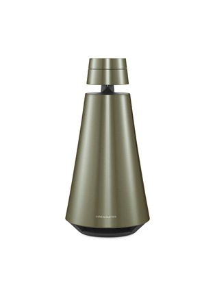Main View - Click To Enlarge - Bang & Olufsen - Beosound 1 wireless sound system – Infantry Green