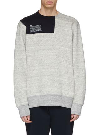 Main View - Click To Enlarge - kolor - Contrast panel sweatshirt