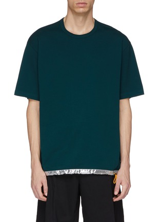 Main View - Click To Enlarge - kolor - Metallic drawcord hem T-shirt