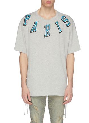 Main View - Click To Enlarge - Faith Connexion - 'Paris' slogan print lace-up outseam T-shirt