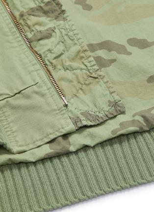 - FAITH CONNEXION - Camouflage print reversible bomber jacket
