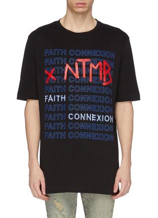 Main View - Click To Enlarge - FAITH CONNEXION - x NTMB logo print T-shirt