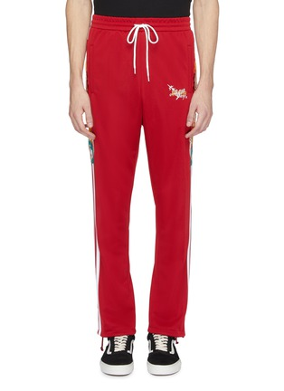 Main View - Click To Enlarge - DOUBLET - 'Chaos' embroidered stripe outseam track pants