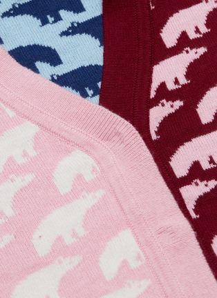 - PH5 - Polar bear jacquard colourblock cardigan