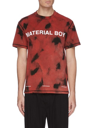 Main View - Click To Enlarge - UNITED STANDARD - 'Material Boy' slogan print tie-dye effect T-shirt