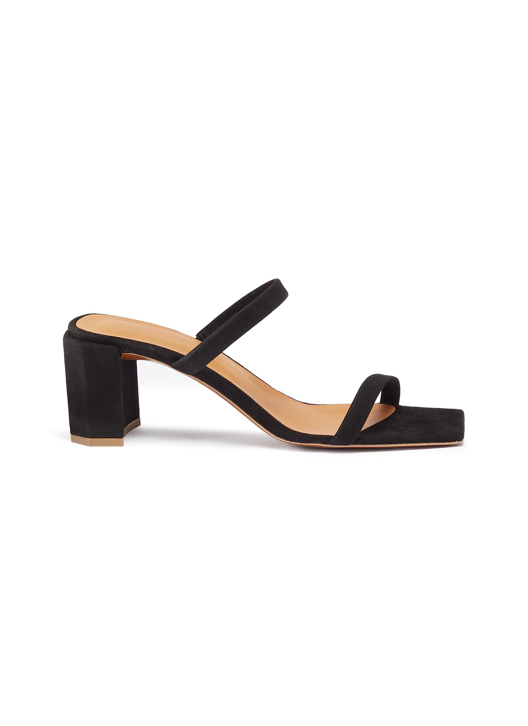 Tanya suede strappy sandals by By Far