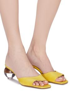 NEOUS 'Opus' sphere heel suede sandals