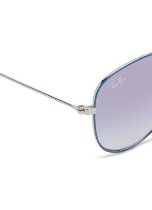 Detail View - Click To Enlarge - RAY-BAN - 'RJ9506S' metal aviator junior sunglasses