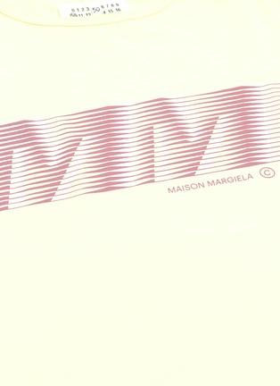 - MAISON MARGIELA - Faded logo print T-shirt