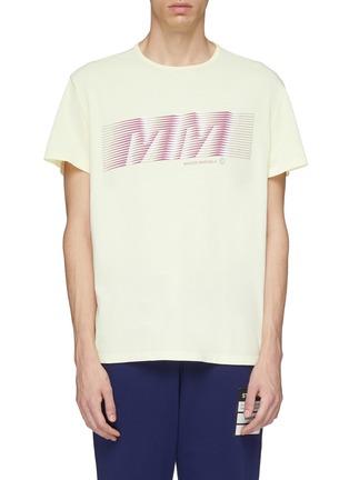 Main View - Click To Enlarge - Maison Margiela - Faded logo print T-shirt