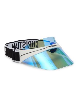 Main View - Click To Enlarge - Dior - 'DiorClub1' logo sweatband visor sunglasses