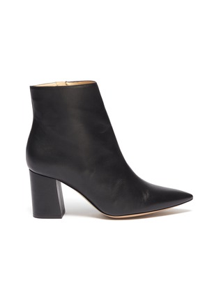 Main View - Click To Enlarge - Fabio Rusconi - 'Meringa' leather ankle boots