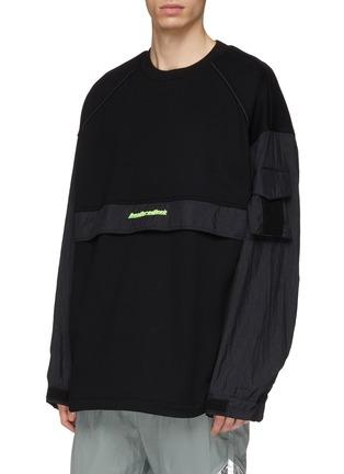 Front View - Click To Enlarge - JUUN.J - Contrast panel zip outseam sweatshirt