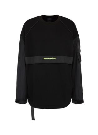 Main View - Click To Enlarge - JUUN.J - Contrast panel zip outseam sweatshirt