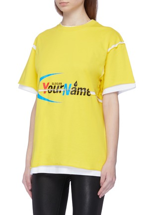 Front View - Click To Enlarge - VETEMENTS - 'Company' slogan print patchwork oversized unisex T-shirt