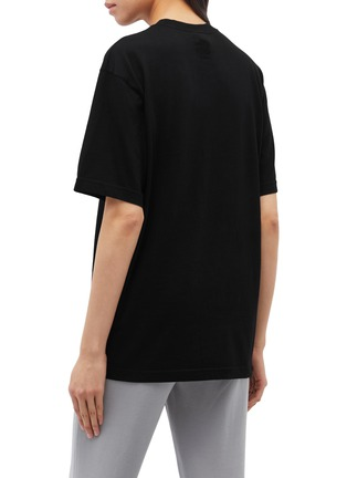 Back View - Click To Enlarge - VETEMENTS - 'Sun' oversized unisex T-shirt