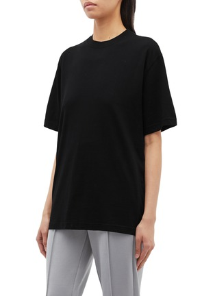 Front View - Click To Enlarge - VETEMENTS - 'Sun' oversized unisex T-shirt