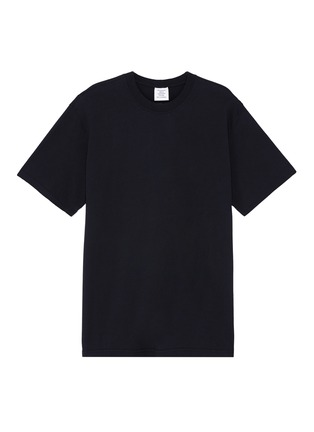 Main View - Click To Enlarge - VETEMENTS - 'Sun' oversized unisex T-shirt