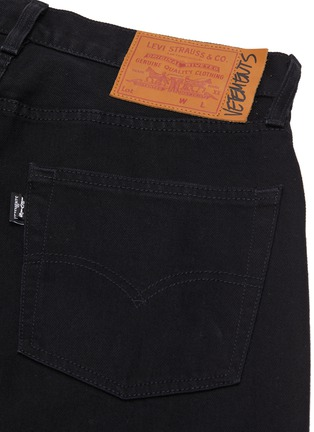 - VETEMENTS - x Levi Strauss & Co. contrast panel patchwork jeans