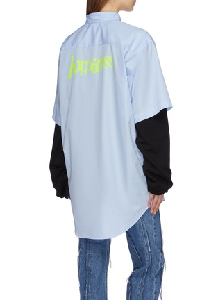 Back View - Click To Enlarge - VETEMENTS - 'Happiness' print layered jersey sleeve panel oversized unisex shirt