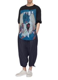 Yohji Yamamoto Drop crotch denim jogging pants