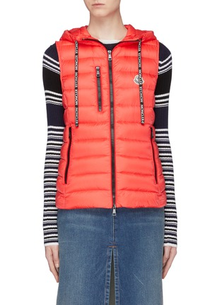 Main View - Click To Enlarge - MONCLER - 'Sucrette' hooded down puffer vest