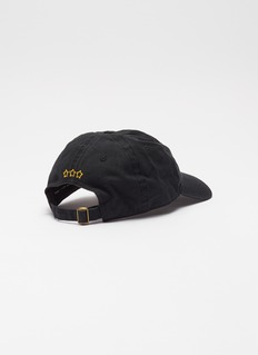 Song for the Mute x Nothing logo embroidered baseball cap