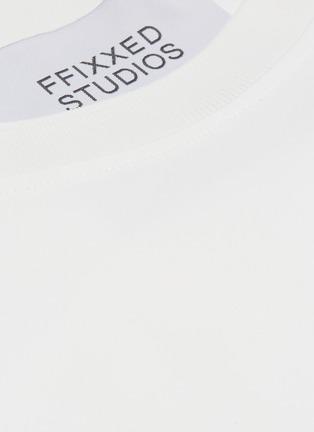 - FFIXXED STUDIOS - Gathered front poplin T-shirt