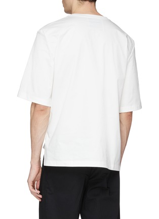 Back View - Click To Enlarge - FFIXXED STUDIOS - Gathered front poplin T-shirt
