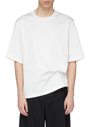 Main View - Click To Enlarge - FFIXXED STUDIOS - Gathered front poplin T-shirt