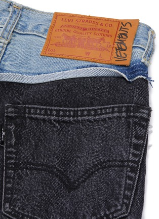 - Vetements - x Levi Strauss & Co. ripped colourblock patchwork jeans