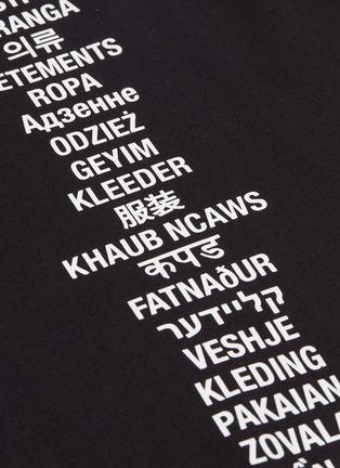 - VETEMENTS - 'Translated' slogan print T-shirt
