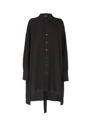 Main View - Click To Enlarge - Yohji Yamamoto - Button back oversized shirt