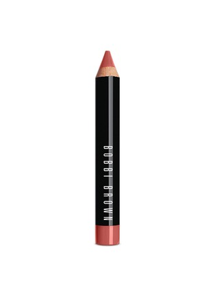 Main View - Click To Enlarge - Bobbi Brown - Art Stick - Rich Nude