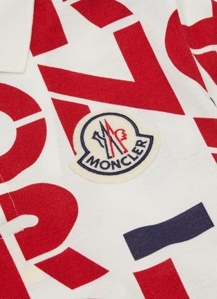 - Moncler Genius - x 1952 logo print polo shirt