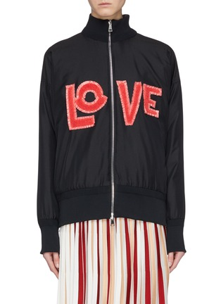 Main View - Click To Enlarge - MONCLER GENIUS - x 1952 'Love' chenille patch down padded bomber jacket