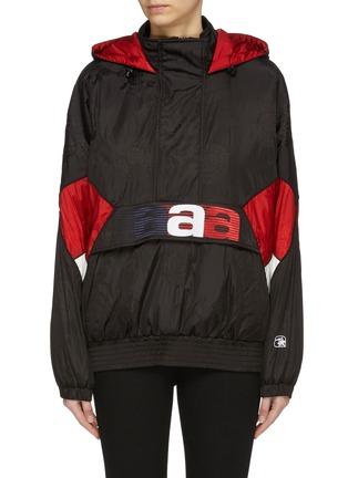 Main View - Click To Enlarge - ALEXANDER WANG - Logo embroidered colourblock panel hooded half-zip windbreaker jacket