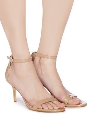 7495566ced75 Figure View - Click To Enlarge - Sam Edelman -  Patti  ankle strap patent