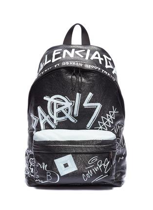 Main View - Click To Enlarge - BALENCIAGA - 'Explorer' graffiti print leather backpack